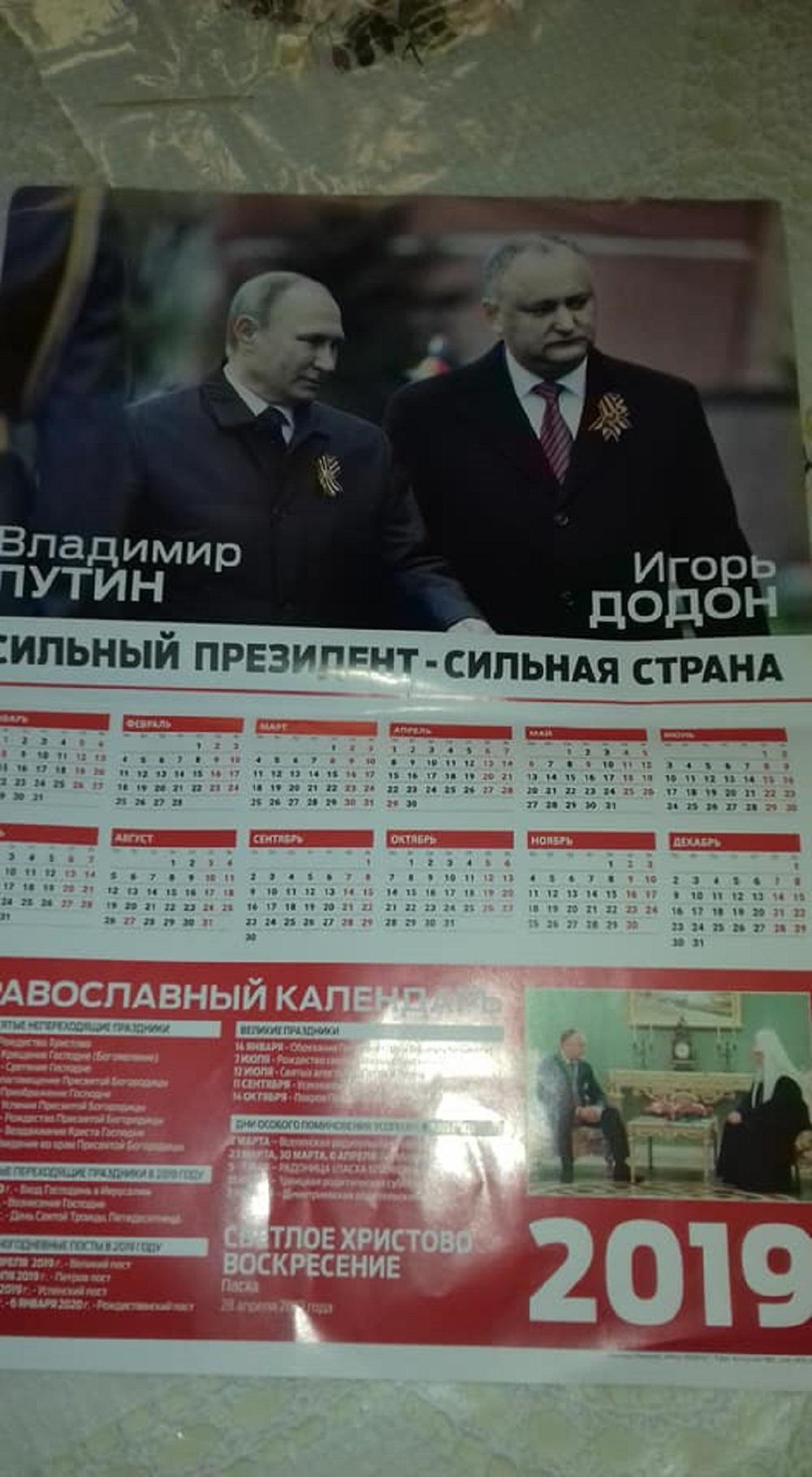 calendar Dodon