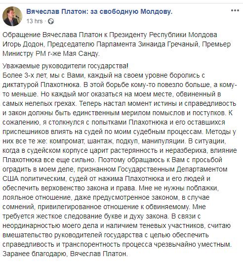 facebook.com/platonzamoldovu