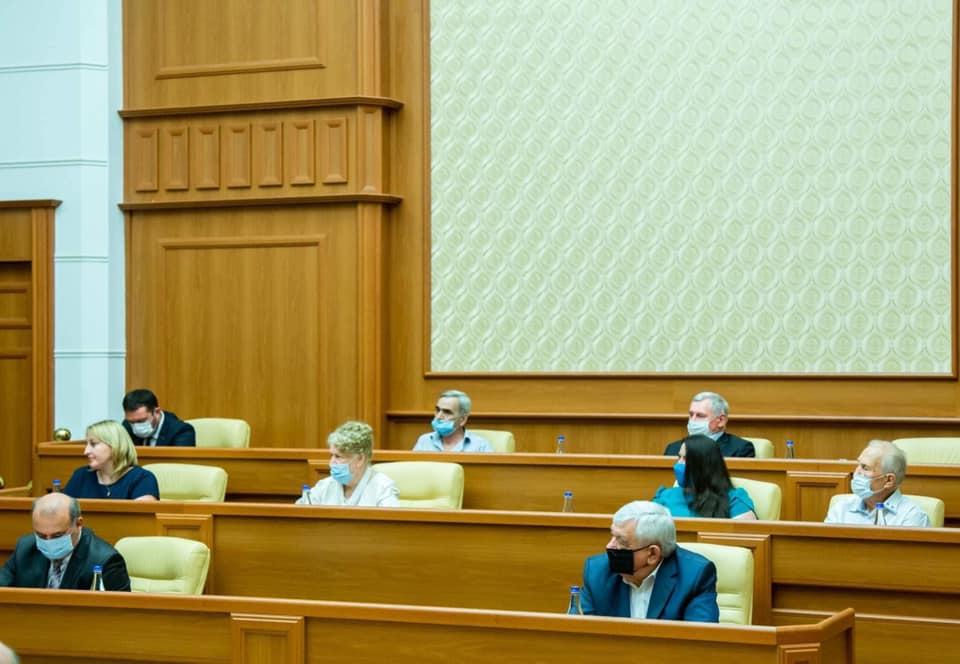 comisia reforma constitutionala