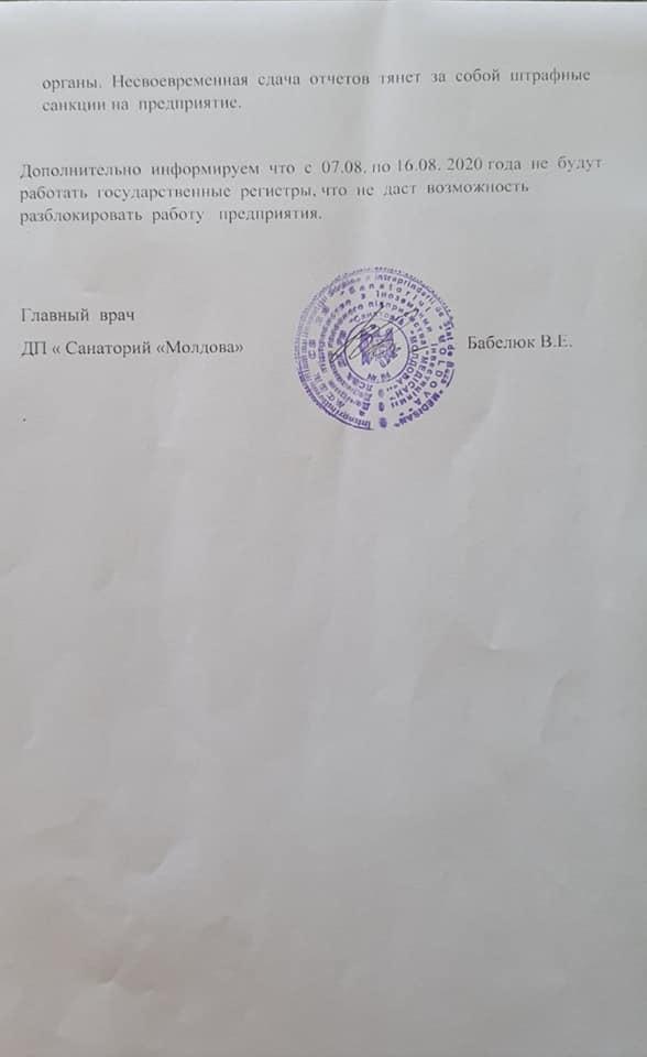 scrisoare sanatoriu